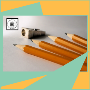 sharpened-pencils
